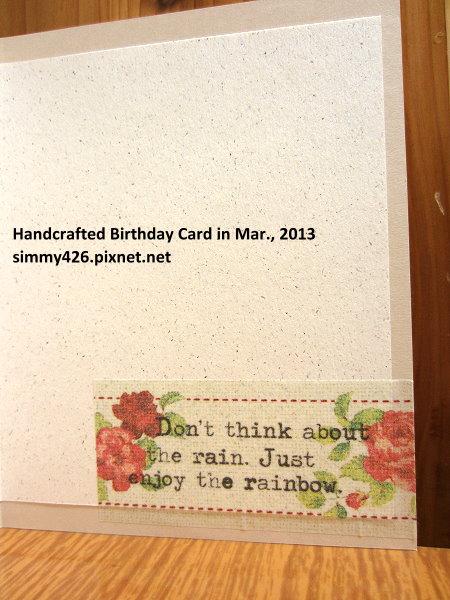 130326 韓的生日卡(8)