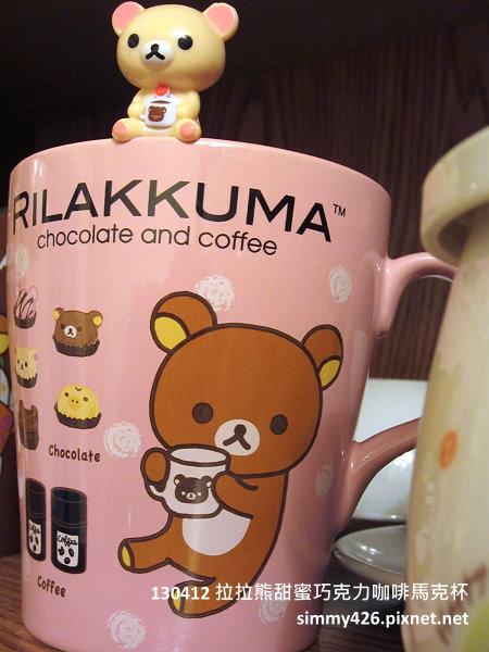 咖啡小白(2)