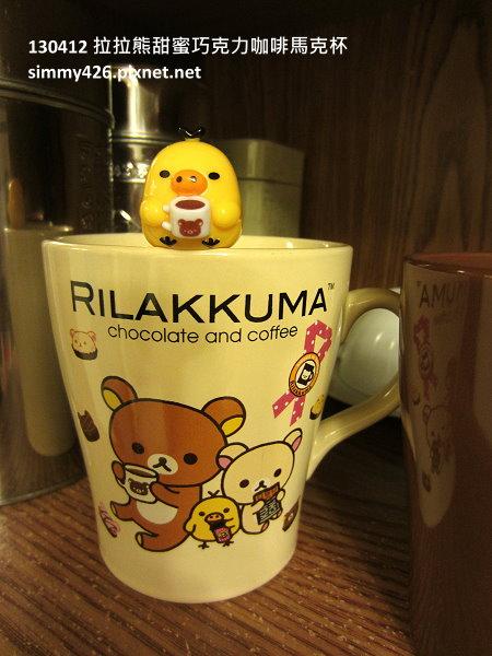 咖啡小雞(1)