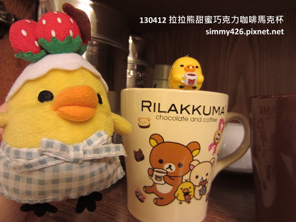 咖啡小雞(3)