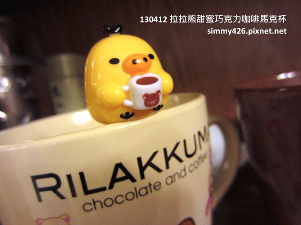 咖啡小雞(2)