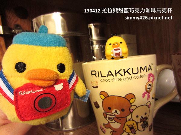 咖啡小雞(4)