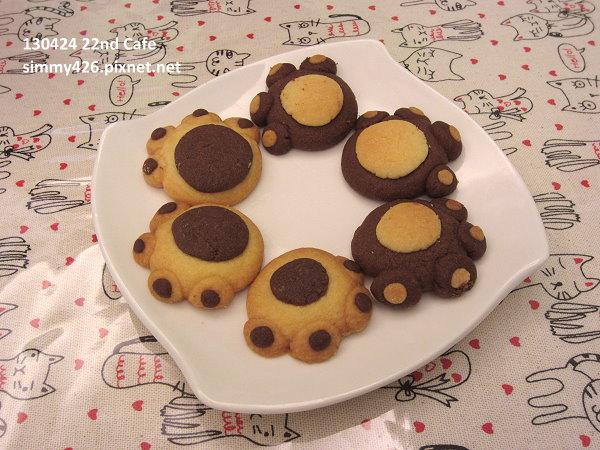 貓掌餅乾(1)
