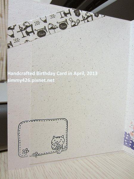 130421 贏楓的羊卡片(5)