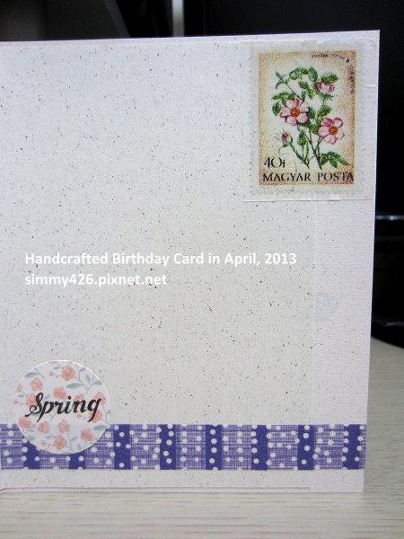 130421 贏楓的羊卡片(6)