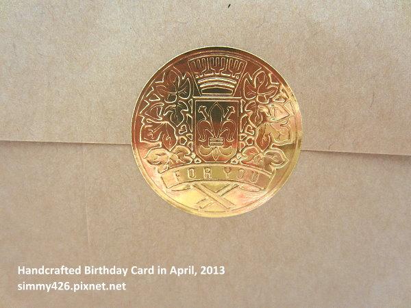 130421 贏楓的羊卡片‧信封(3)