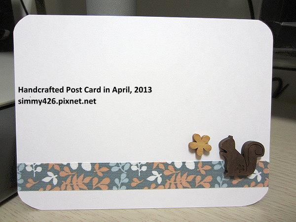 130421 贏楓的明信片(2)