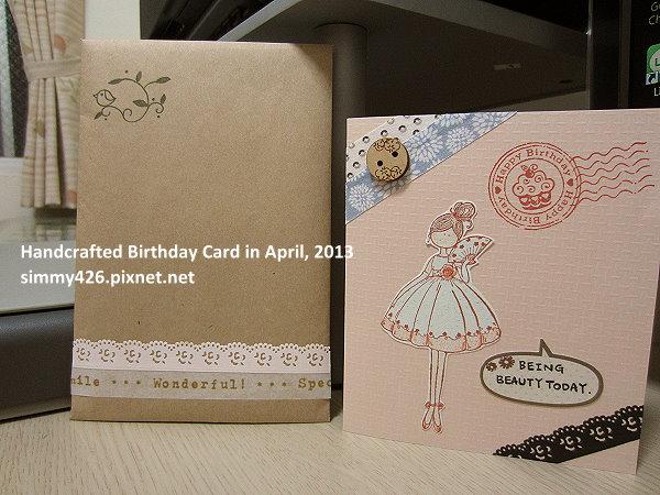 130422 品慈的生日卡 + 信封