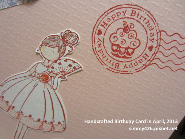 130422 品慈的生日卡(2)