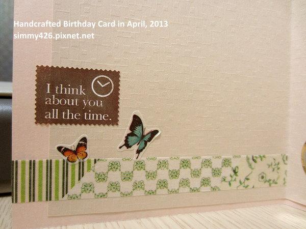 130422 品慈的生日卡(5)