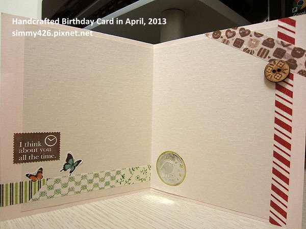 130422 品慈的生日卡(4)
