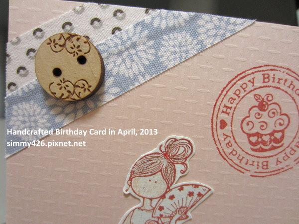 130422 品慈的生日卡(3)