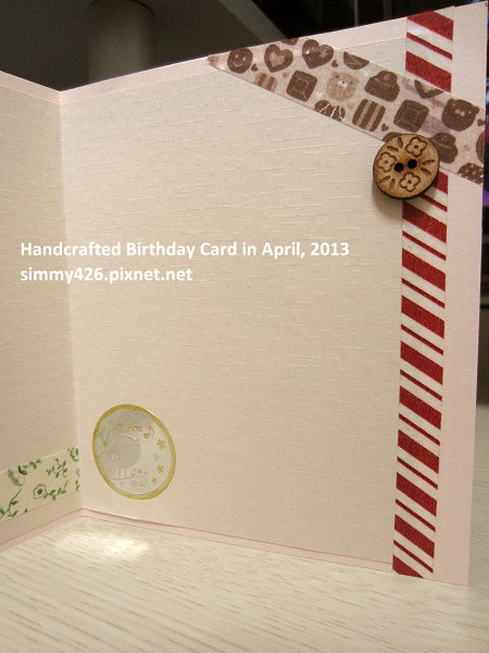 130422 品慈的生日卡(6)