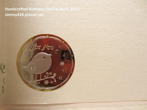 130422 品慈的生日卡(7)