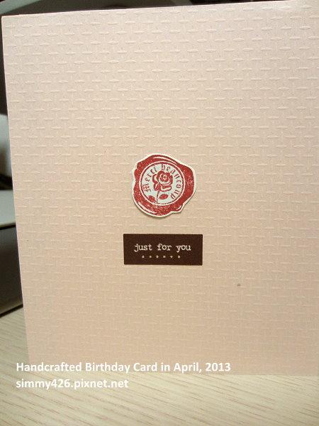 130422 品慈的生日卡(8)