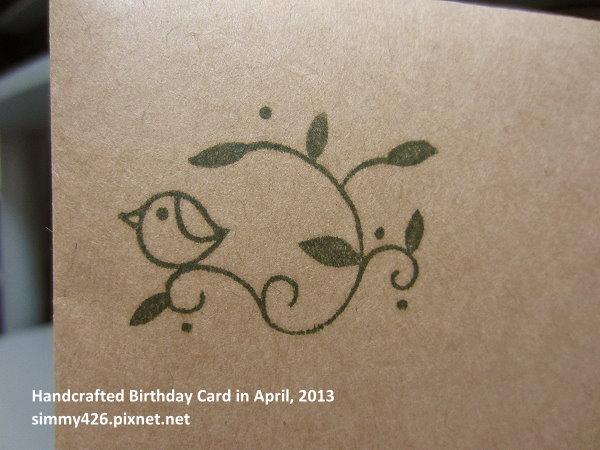130422 品慈的生日卡‧信封(3)