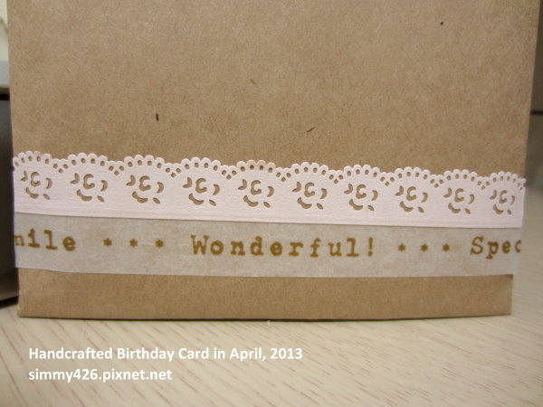 130422 品慈的生日卡‧信封(2)