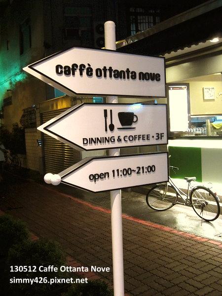 Caffe Ottanta Nove(2)