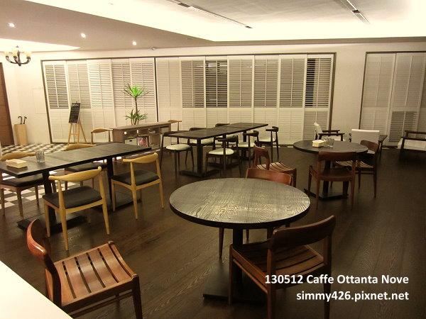 Caffe Ottanta Nove(5)