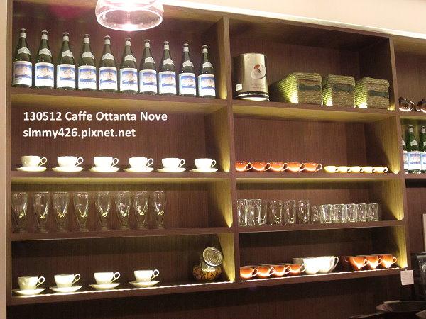 Caffe Ottanta Nove(7)