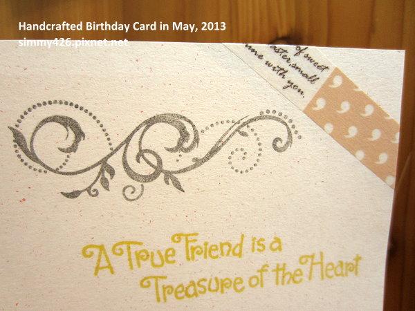 130519 Ariel 的生日卡(2)
