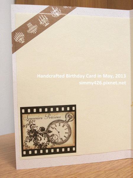 130519 Ariel 的生日卡(5)