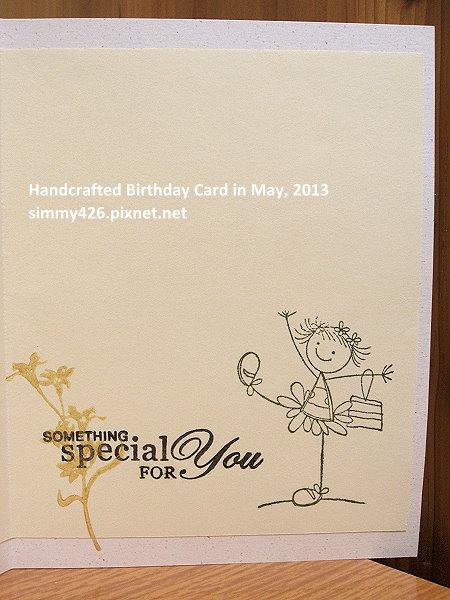 130519 Ariel 的生日卡(6)