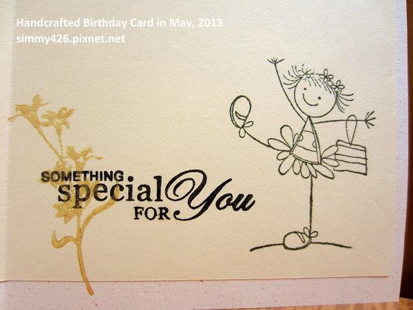 130519 Ariel 的生日卡(7)