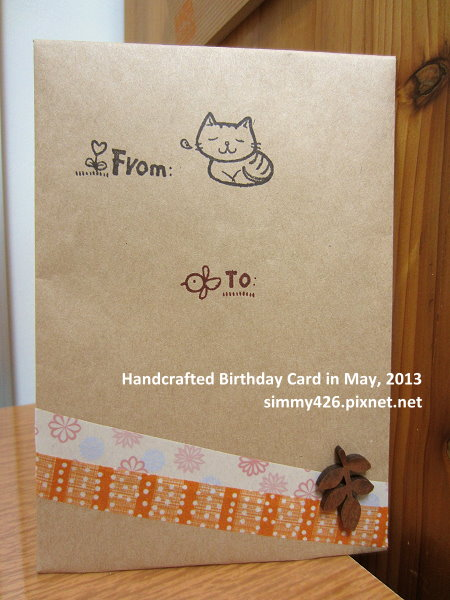 130519 Ariel 的生日卡‧信封(1)