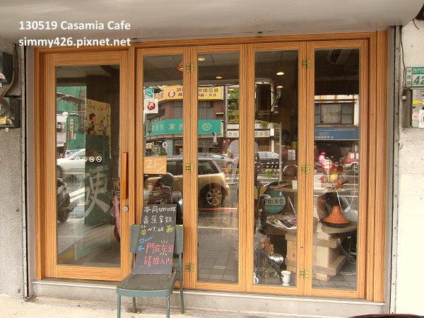 卡加米亞咖啡(2)