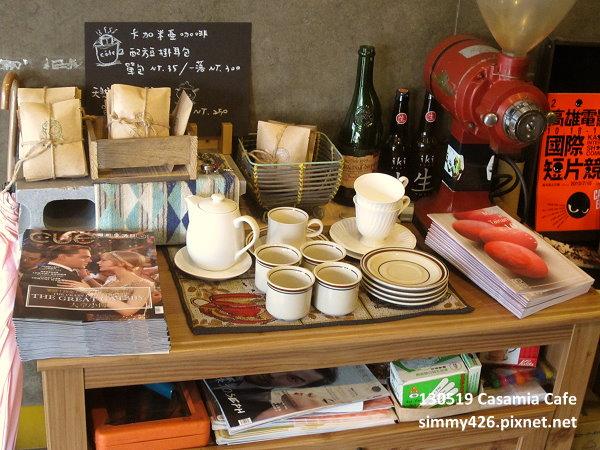 卡加米亞咖啡(4)