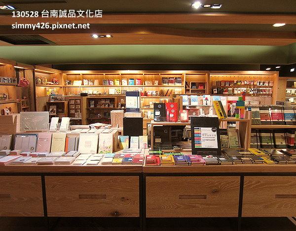 台南誠品文化店(8)