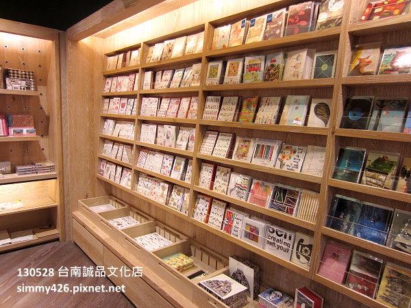 台南誠品文化店(9)