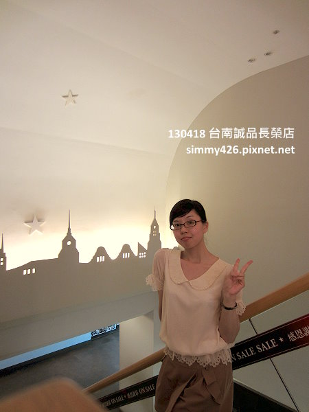 130418 我(2)