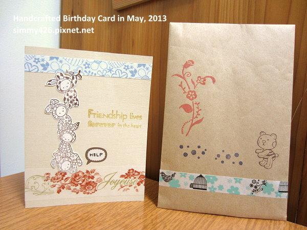 130530 馬麻的生日卡 + 信封