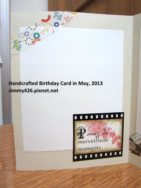 130530 馬麻的生日卡(5)