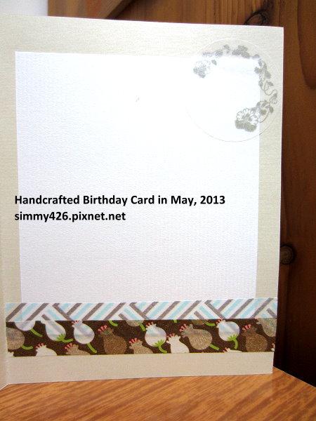 130530 馬麻的生日卡(6)