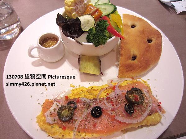 煙燻鮭魚歐姆蛋朝食(1)