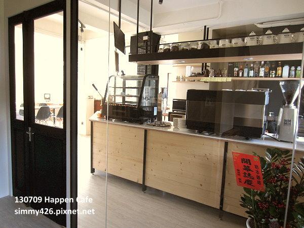 哈本咖啡(4)