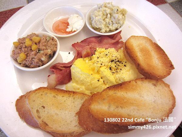 Bonju 法國早午餐(1)