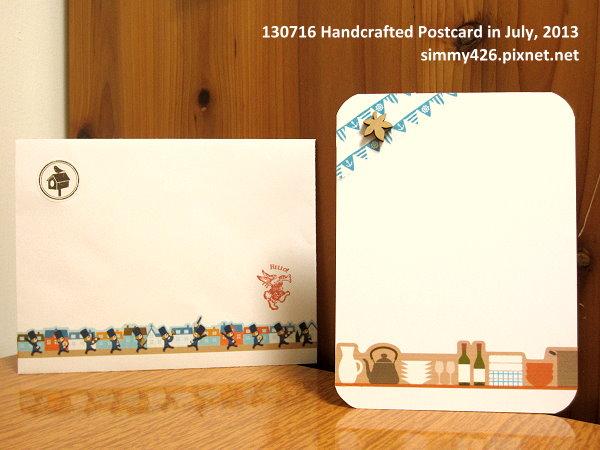 130716 Vicky 的生日明信片(1)