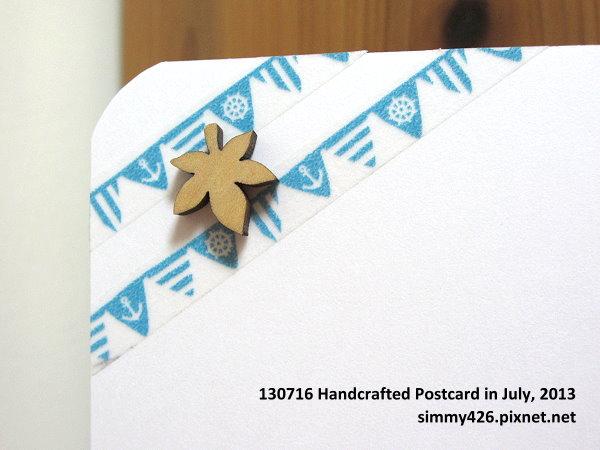 130716 Vicky 的生日明信片(4)