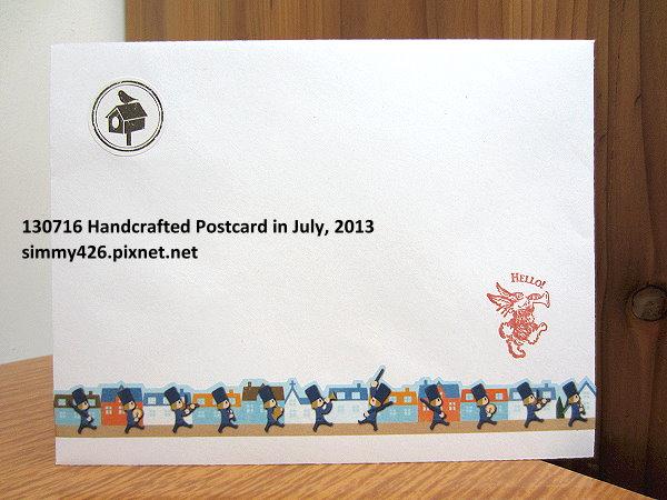 130716 Vicky 的生日明信片‧信封(1)