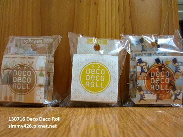 130716 Deco Deco Roll