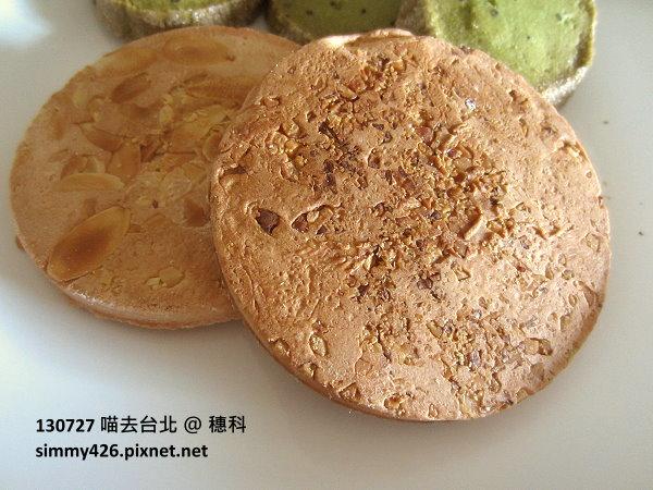 穗科‧盛岡手燒煎餅(2)