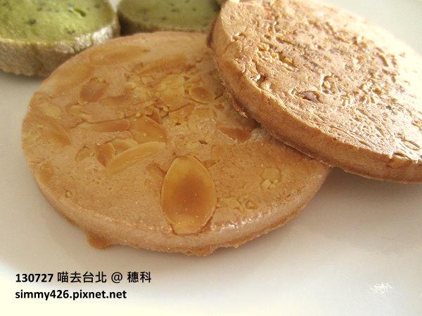 穗科‧盛岡手燒煎餅(3)