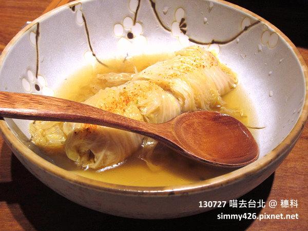 穗科‧腐皮湯捲(1)
