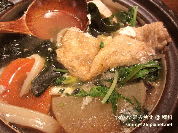 穗科‧鍋燒烏龍麵(4)