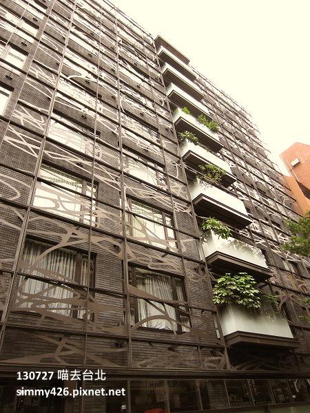 復興北路上的有趣大樓