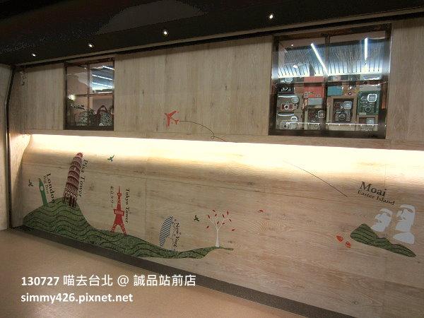 誠品站前店(7)